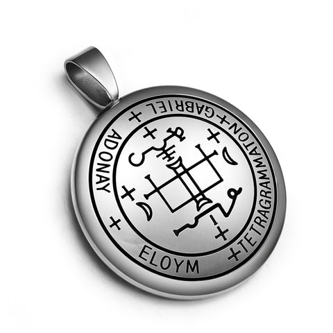 Guardian Archangel Gabriel Sigil Amulet Keep Me Safe and Positive Inscription Prayer Medallion Pendant