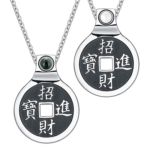 Yin Yang Amulets Love Couple Feng Shui Lucky Coins Kanji Magic Set Onyx White Cats Eye Necklaces