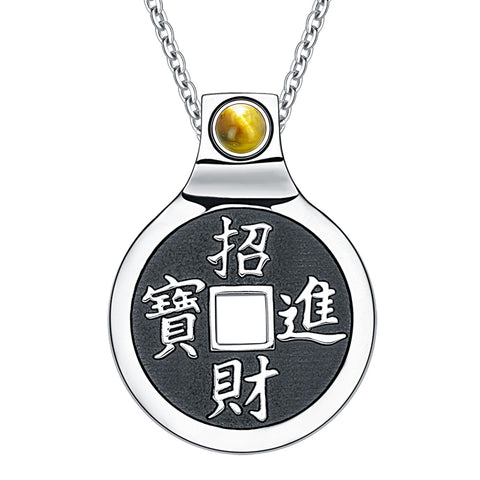 "Feng Shui Lucky Coin Amulet Kanji Magic and Fortune Powers Unique Charm Tiger Eye 22"" Necklace"
