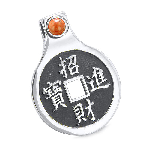 "Feng Shui Lucky Coin Amulet Kanji Magic and Fortune Powers Unique Charm Red Jasper 22"" Necklace"