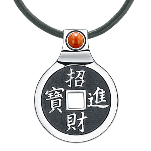 Feng Shui Lucky Coin Amulet Kanji Magic and Fortune Powers Unique Charm Red Jasper Leather Necklace