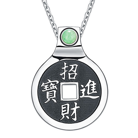 "Feng Shui Lucky Coin Amulet Kanji Magic and Fortune Powers Unique Charm Green Quartz 18"" Necklace"