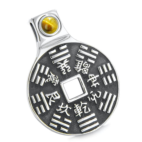 "Yin Yang Lucky Coin Amulet BaGua Magic Kanji Forces of Nature Powers Tiger Eye 18"" Necklace"