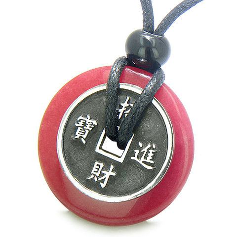 Amulet Lucky Coin Charm Donut Cherry Red Jade ProtectiAntiqued Pendant Necklace