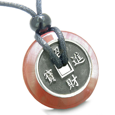 Amulet Lucky Coin Charm Donut in Cherry Quartz Protection Antiqued Pendant Necklace