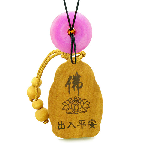 Blooming Lotus Kwan Yin Quan Car Charm or Home Decor Pink Quartz Lucky Coin Donut Protection Amulet