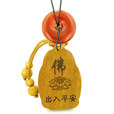 Blooming Lotus Kwan Yin Quan Car Charm or Home Decor Carnelian Lucky Coin Donut Protection Amulet