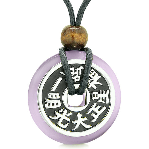 Large Double Lucky Reversible Fortune Coin Donut Purple Cats Eye Feng Shui Powers Pendant Necklace