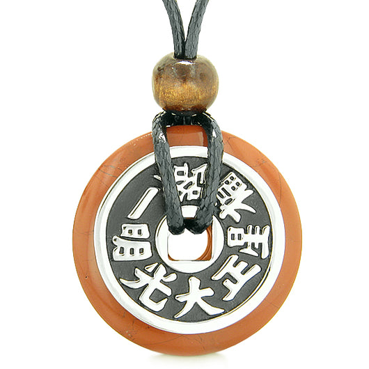 Large double lucky reversible fortune coin donut red jasper feng large double lucky reversible fortune coin donut red jasper feng shui powers pendant necklace aloadofball Choice Image