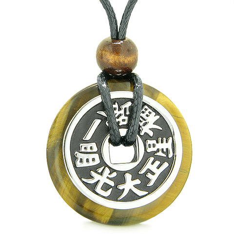 Large Double Lucky Reversible Fortune Coin Donut Tiger Eye Feng Shui Powers Pendant Necklace