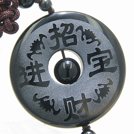 Good Luck And Protection Talisman Frosted Agate Blessing