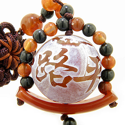 Good Luck Globe And Protection Talisman Frosted Agate Blessing