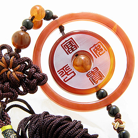 Money And Protection Talisman Carnelian Blessing