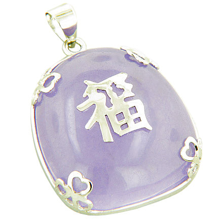 Amulet Good Luck, Wealth Lavender Jade 925 Silver Pendant