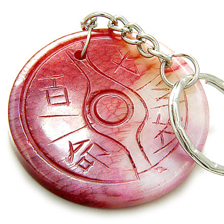 Protection Talisman Lucky Eye And Yin-Yang Red Jade Keychain