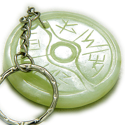 Protection Talisman Lucky Eye Yin-Yang Light Green Jade Keychain