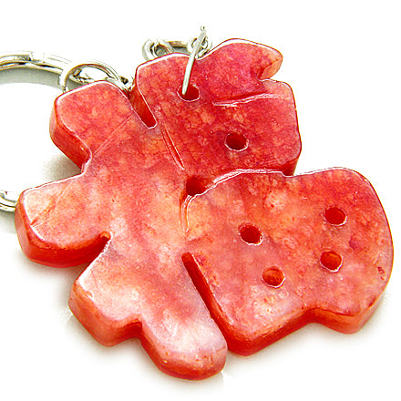 Good Luck Talisman Lucky Charm Symbol Red Jade Keychain