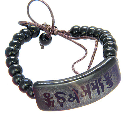 Good Luck And Magic Talisman Black Frosted Agate Bracelet