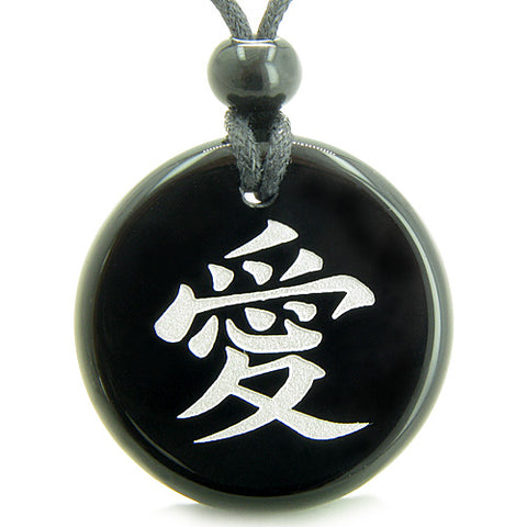 Amulet Universal Mutual Love Kanji Magic Protection Powers Onyx Medallion Necklace