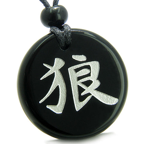 Amulet Magic Kanji Wolf Courage Protection Powers Genuine Black Onyx Medallion Necklace