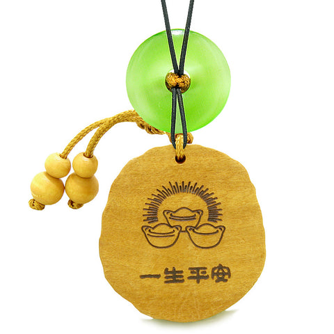 Fortune Coins Magic Todd Car Charm or Home Decor Green Simulated Cats Eye Lucky Donut Protection Amulet
