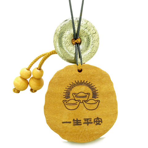 Fortune Coins Magic Todd Car Charm or Home Decor Golden Pyrite Iron Lucky Donut Protection Powers Amulet