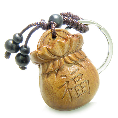 Amulet Sandal Wood Magic Money Bag Lucky Coin Feng Shui Symbols Fortune Powers Keychain Charm
