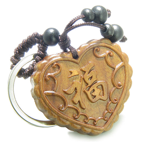 Amulet Sandal Wood Magic Fortune Lucky Heart Feng Shui ProtectiLove Powers Keychain Charm