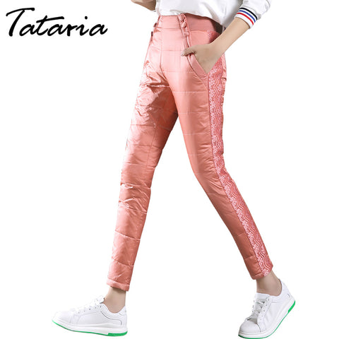 Thick double-sided outer wear down pants female trousers lace Slim  thin thick new winter plus velvet pants women Tataria