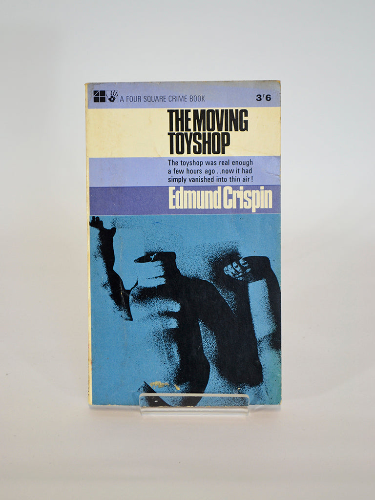 The Moving Toyshop by Edmund Crispin (Four Square Crime / 1965)