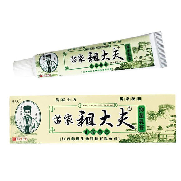 Psoriasis Cream Dermatitis Eczematoid Eczema Ointment Treatment Psoriasis Cream Skin Care Cream