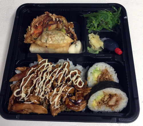 Chicken Bento Box