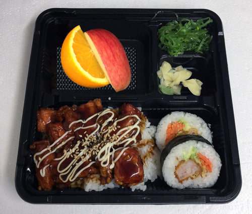 School Salmon Bento Box - Rice Runner