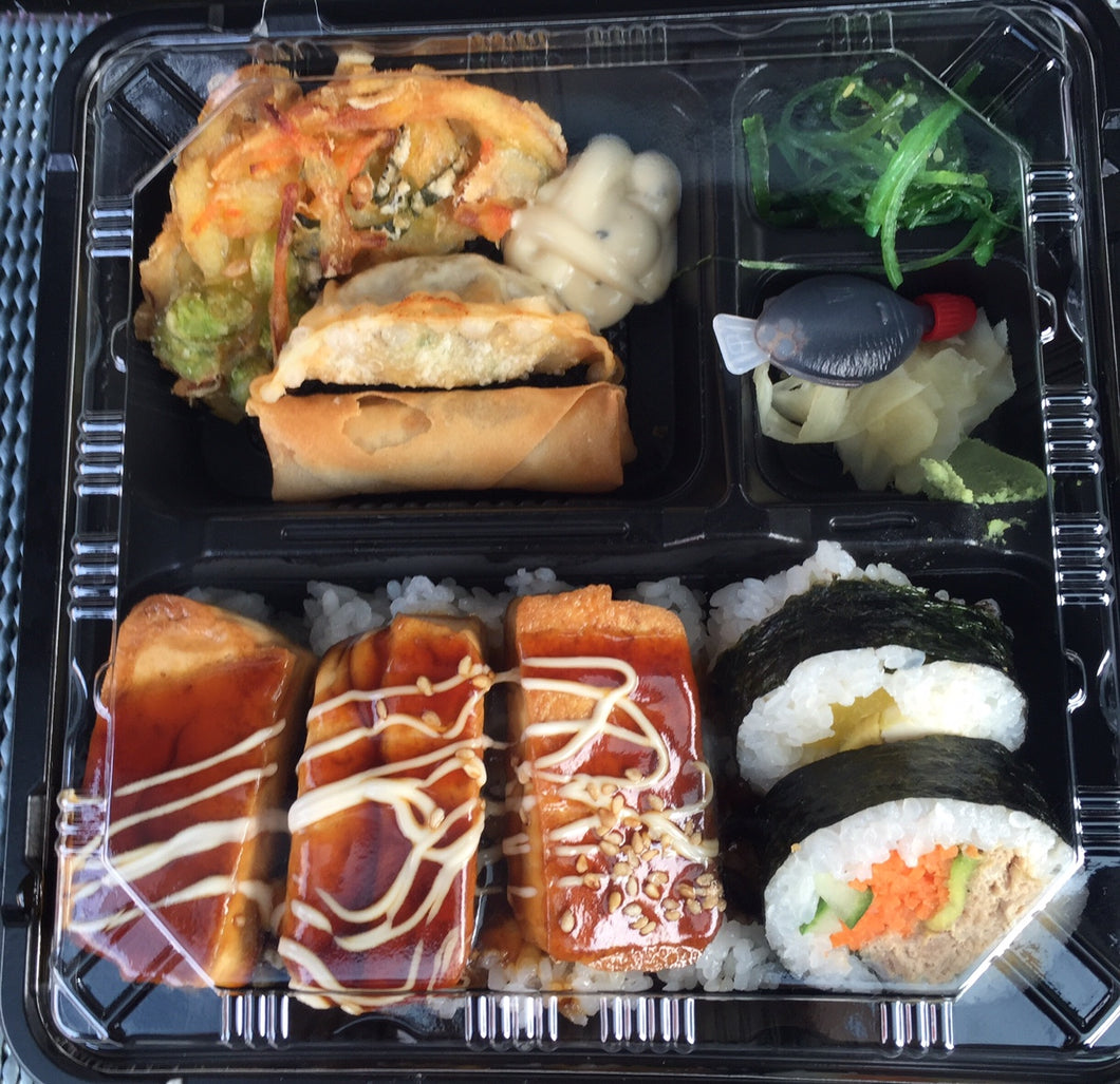 School Tofu Bento Box