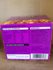 WAT Kitchen Chicken & Teriyaki Proper Noodle Meal 250g
