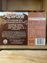 Alpen Double Chocolate Mixed Cereal Bar 137.5g