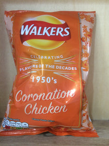Walkers Coronation Chicken Crisps 32.5g