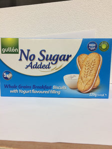 Gullon Whole Grains Breakfast Biscuit No Sugar with Yogurt flavoured filling 5x44g (220g)