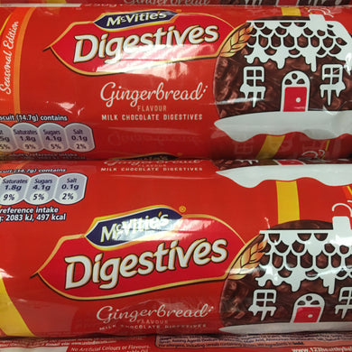 3x McVitie's Digestives Gingerbread Milk Chocolate Biscuits (3x250g)