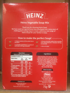 Heinz Vegetable Soup 75g makes 850ml