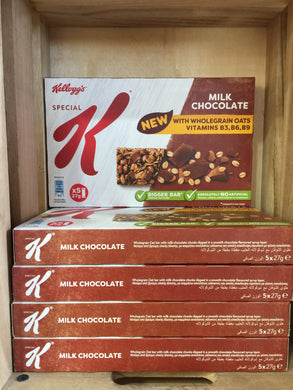 5x Kellogg's Special K Milk Chocolate 5 Pack