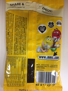 M&M's Peanut Treat Bag 82g