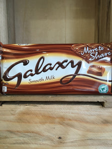 Galaxy Smooth Milk Chocolate Bar 200g