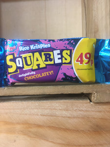 Kellogg's Rice Krispies Squares Delightfully Chocolate 36g