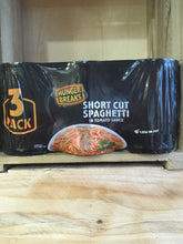 Hunger Breaks Short Cut Spaghetti in Tomato Sauce 3 Pack (3x395g)