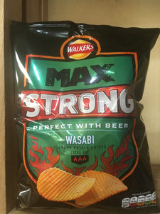 Walkers Max Strong Wasabi Crisps 50g