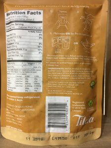 Tilda Brown Basmati And Quinoa Steamed Rice 240g