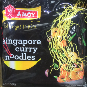 4x Amoy Singapore Curry Noodles (2 Packs of 2X150g)
