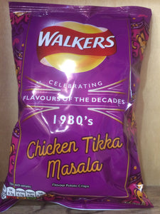 Walkers Chicken Tikka Masala Crisps 32.5g