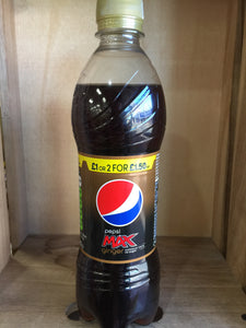 Pepsi Max Ginger Zero Sugar 500ml